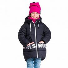Купить куртка boom by orby, цвет: черный ( id 11117972 )