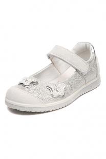 Купить туфли imac 130191 01526/026