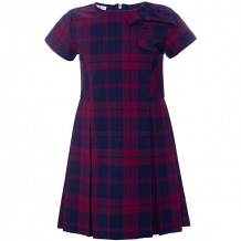Купить платье ido ( id 9176966 )