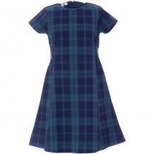 Купить платье ido ( id 9177031 )