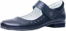 Купить туфли котофей, цвет: черный ( id 10908749 )