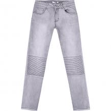 Купить джинсы trybeyond 10964633