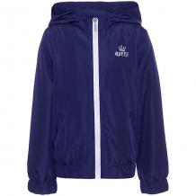 Купить демисезонная куртка trybeyond ( id 10964306 )