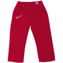 Купить брюки sweet berry ( id 4931089 )