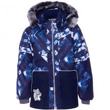 Купить утепленная куртка huppa ross ( id 8959339 )