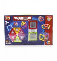 Купить конструктор магнитный город мастеров город мастеров ( id 9207877 )