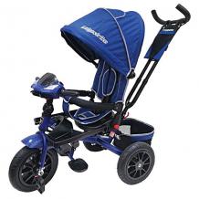 Купить трехколесный велосипед lexus trike 12х10, темно-синий ( id 10971373 )