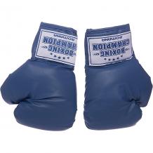 Купить боксерские перчатки для детей 10-12 лет, romana 4993359