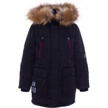 Купить утепленная куртка boom by orby 10036740