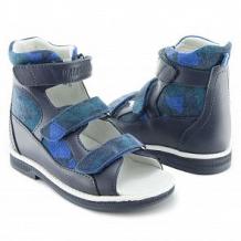 Купить сандалии ортопедические orthoboom, цвет: синий ( id 11208362 )
