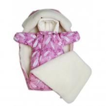 Комплект на выписку Babyglory Baby Smile К046 К046