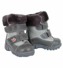 Ботинки Котофей, цвет: серый ( ID 3620418 )