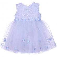 Купить нарядное платье престиж ( id 10070070 )