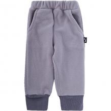 Купить спортивные брюки лисфлис слон ( id 7050263 )