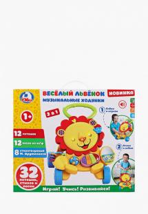 Купить игрушка интерактивная умка mp002xc00hr8ns00