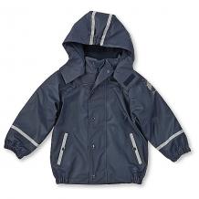 Купить демисезонная куртка sterntaler ( id 9015675 )
