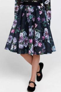 Купить юбка ( id 353705617 ) stefania