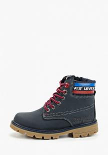 Купить ботинки levi's® mp002xc00pb5r290