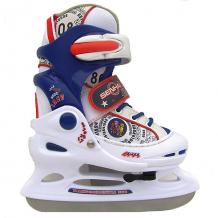 Купить коньки action ледовые раздвижные ( id 13025698 )