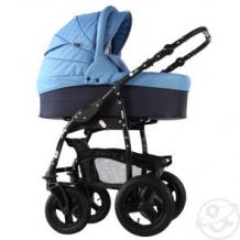 Коляска-люлька для новорожденного Sevillababy Mirra, цвет: голубой/синий ( ID 10816439 )