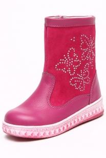 Купить ботинки el tempo qps_30665-11_fuxia