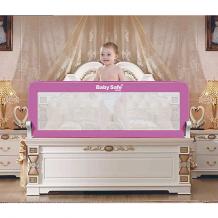 Купить барьер для кроватки baby safe, 180х42 розовый ( id 15909621 )
