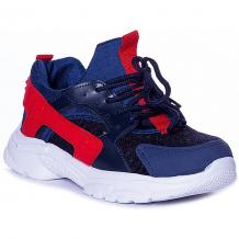 Купить кроссовки счастливый ребенок ( id 11229275 )