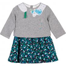 Купить платье catimini ( id 9550268 )