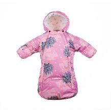 Купить конверт для новорожденного huppa zippy ( id 8959475 )