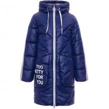 Купить утеплённая куртка boom by orby ( id 12624591 )