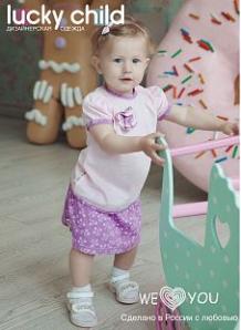 Юбка Lucky Child Стильный пес, цвет: розовый ( ID 2587616 )