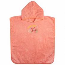 Купить полотенце с уголком funecotex морская звёздочка 60 х 65 см, цвет: коралловый ( id 10368224 )
