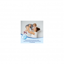 Купить трусики-подгузники huggies 3 mega pack для мальчиков, 7-11кг, 58 шт. ( id 4861812 )