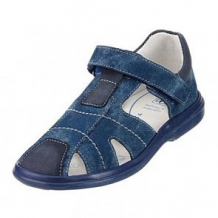 Купить сандалии топ-топ, цвет: синий ( id 11862652 )