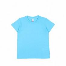 Купить футболка cherubino, цвет: бирюзовый ( id 10822793 )