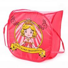 Купить корзина для игрушек наша игрушка шкатулка принцессы ( id 12745618 )