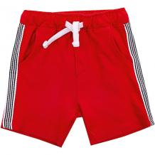 Купить шорты birba для мальчика 10965628