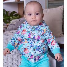 Купить мамуляндия куртка для мальчика африка 19-308 19-308 африка