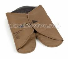 Купить casualplay утепленный конверт для ног sleeping bag blue monkey 104014