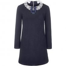 Купить платье nota bene ( id 11748764 )
