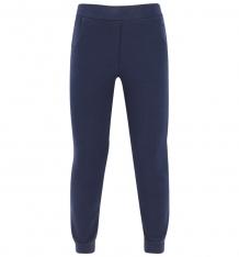 Купить брюки mm dadak адриатика, цвет: синий ( id 5144551 )