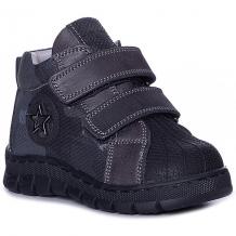 Купить ботинки tiflani ( id 10924873 )