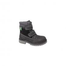 Купить утепленные ботинки kamik takodav ( id 12786885 )