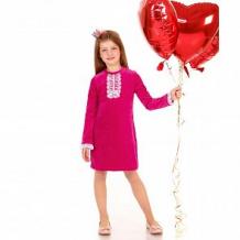 Купить платье апрель праздничный вечер, цвет: малиновый ( id 12015514 )