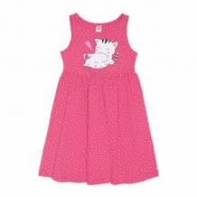Купить платье optop, цвет: розовый ( id 12641674 )