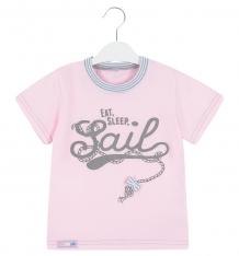Купить футболка mm dadak паруса, цвет: розовый ( id 8168227 )
