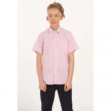 Купить nota bene сорочка приталенного силуэта для мальчика 7051dspr-5 7051dspr-5