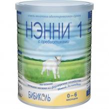 Купить бибиколь нэнни 1 молочная смесь с пребиотиками на основе козьего молока с рождения 400 г 9421025230394