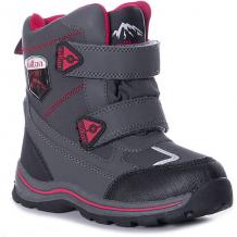 Купить утепленные ботинки milton ( id 12466189 )