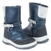 Купить сапоги elegami, цвет: синий ( id 11830762 )
